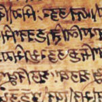 Sanskrit und Mantra